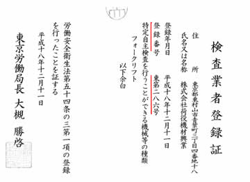 銀プラ応援女子会 2014年2月の記事一覧 anecco.ブログ -